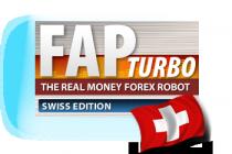 FAP Turbo Swiss Pre-launch Review